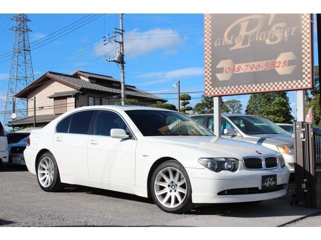 BMW 745i コンフォートプラスパッケージ