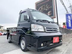 ハイゼットトラック愛知限定カラー フルエアロ MT5速 レベライザー付車両