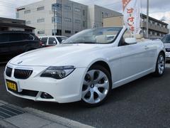 BMW650iカブリオレ 純正ナビ ETC 本革シート ヒーター付