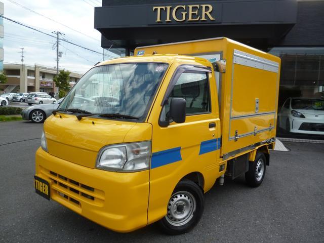 ダイハツ ハイゼットトラック  移動販売 冷蔵冷凍車(-5℃まで)DENSO製 型式:CG957L車検R3年7月13日まで パワステ スペアキーあり
