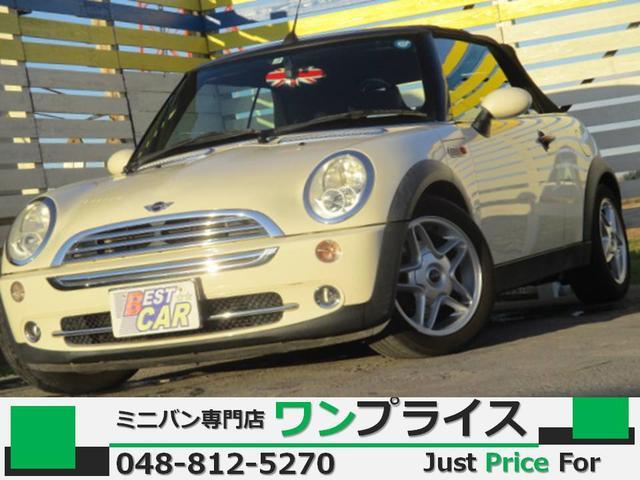 Used Mini Cooper Convertible >> Mini Mini Cooper Convertible 2007 White 84 230 Km
