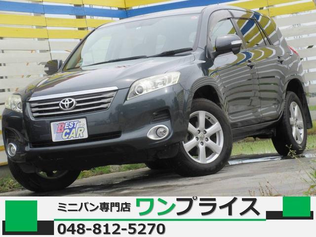 トヨタ 240S-Gパケ HDDナビ Bカメ 地デジ Sキー 7人乗