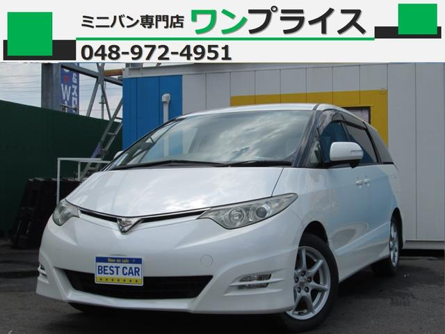 トヨタ エスティマ 2.4アエラス Gエディション 両側電動スライドドア スマートキー HID カロッツェリアナビ バックカメラ フルセグTV Bluetooth