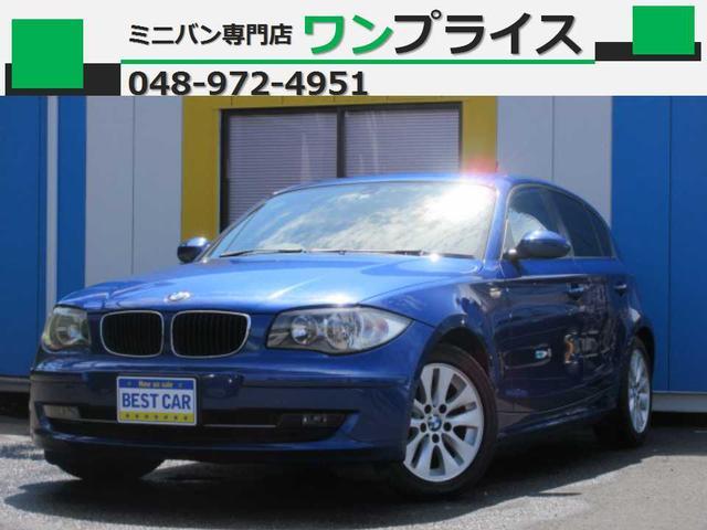 BMW 1シリーズ 116i カロッツェリアHDDナビ DVD ワンセグ プッシュスタート キーレス ETC 純正AW タイヤ5分山 フォグランプ