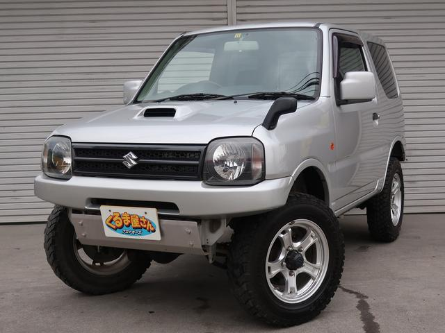 スズキ ジムニー XG 4WD・ICターボ・5速MT・2インチリフトアップ・前後ショートバンパー・FARMマフラー・Wedsキーラーフォースホイール・HDDナビ・地デジ・CD・DVD・Bluetooth・ミュージックサーバー
