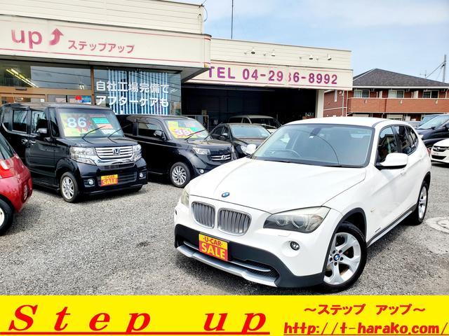 BMW X1 sDrive 18i 純正17AW スマートキー プッシュスタート Fフォグ バックカメラ HID Rフォグ CD再生 地デジTV カロッツェリアポータブルナビ ダウンサス  Wエアバック サイドエアバック ABS
