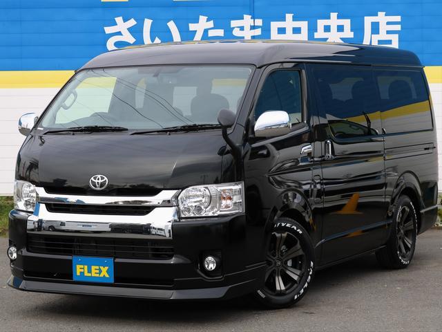 トヨタ GL FLEXオリジナル内装Ver.2 トリプルモニター