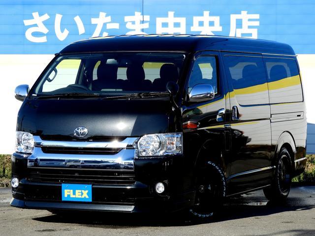トヨタ GL アレンジR1 フルセグトリプルモニター
