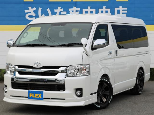 ハイエース(トヨタ)GL 中古車画像