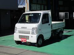 キャリイトラック特装車 頑丈ダンプ AC ラジオ 4WD