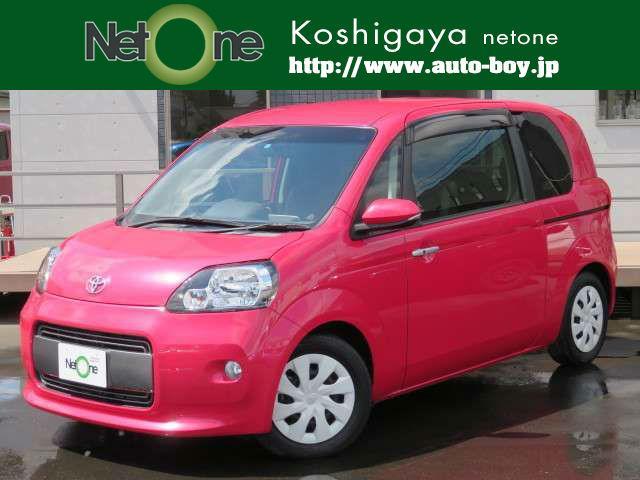 トヨタ G SDナビ 電動ドア i-stop スマートキー ETC