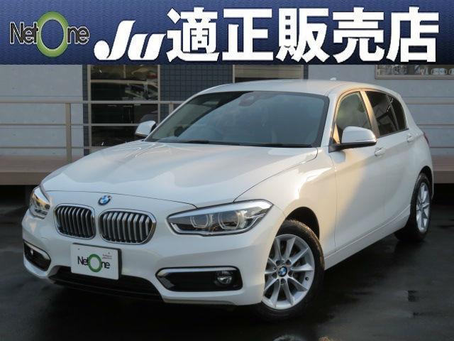 BMW 118d スタイル HDDナビ 衝突軽減ブレーキ 半革シート