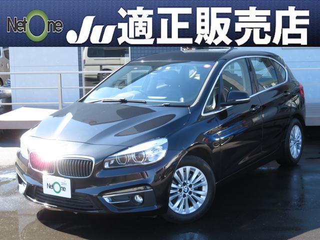 BMW 218iアクティブツアラー ラグジュアリー HDDナビ 黒革 Bluetooth バックカメラ ETC スマートキー 衝突軽減ブレーキ 車線逸脱防止 エコモード 電動シート シートヒーター 電動リアゲート LEDヘッドライト 純正16AW
