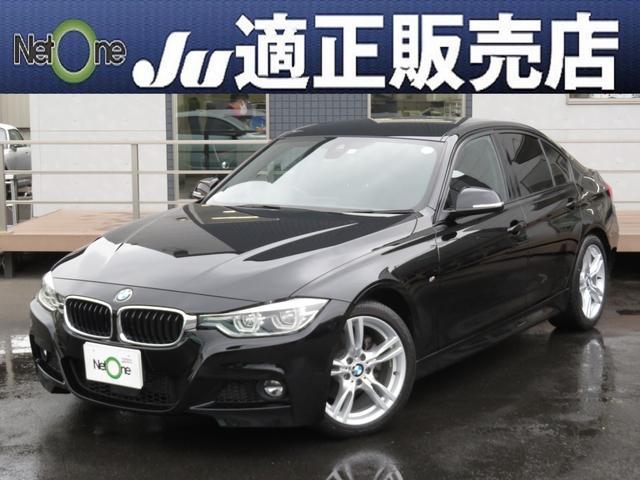 BMW 320d Mスポーツ HDDナビ Bluetooth バックカメラ ETC スマートキー 追従オートクルーズ 衝突軽減ブレーキ 車線逸脱防止 車線変更警告 i-stop ヘッドアップディスプレイ LEDライト 純正18AW
