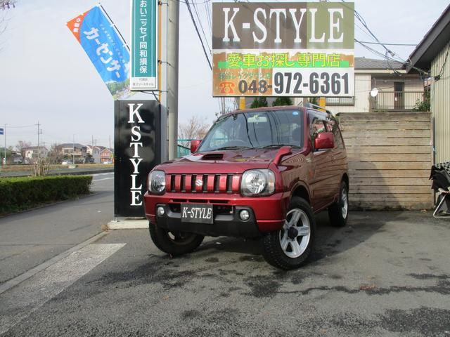 スズキ ワイルドウインド 新品ナビ新品ドラレコ ターボ 4WD5MT