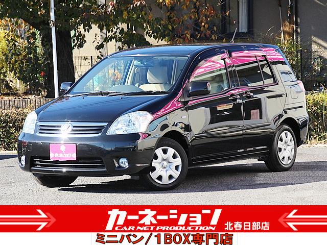 トヨタ HIDセレクション 電動ドア HDDナビ TV スマート