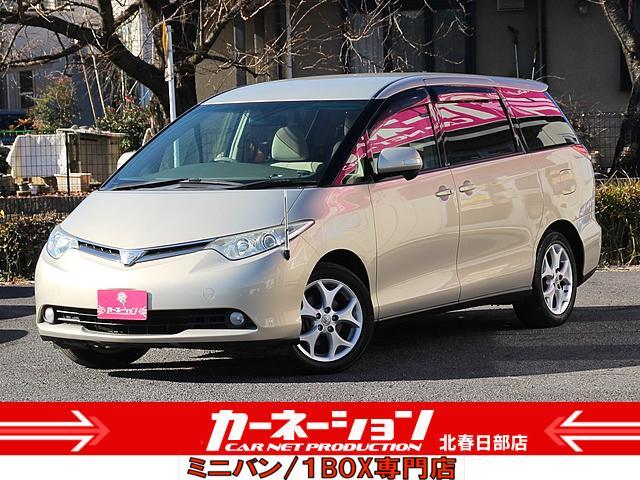 トヨタ G 両側電動ドア 純正HDDナビ 天吊モニタ HID