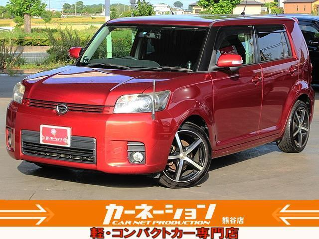 トヨタ 1.5G スマートパッケージ 特別仕様車