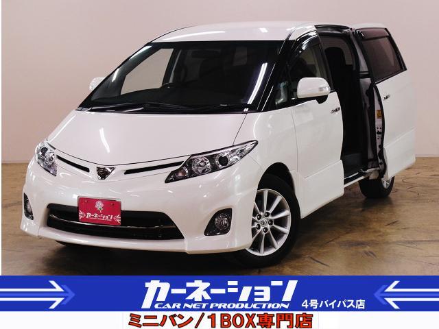 トヨタ 2.4アエラス Gエディション 4WD 特別仕様車 両電動D