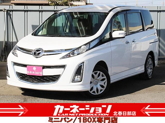 マツダ 20ナビスペシャル 特別限定車 両側電動ドア