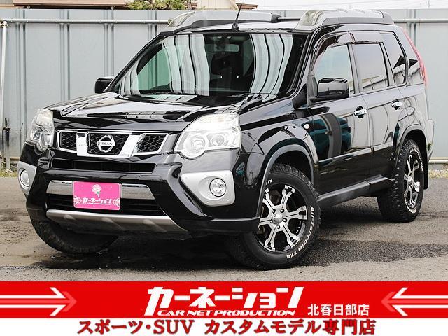 日産 20Xt エクストリーマーX 4WD 特別仕様