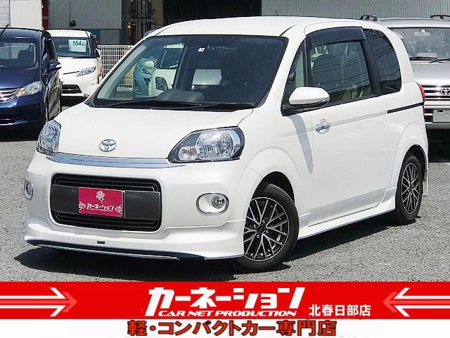 トヨタ X 電動スライドドア モデリスタエアロ SDナビ