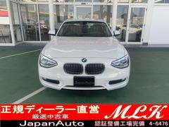 BMW116i 1オーナー ハーフ革 HID Aストップ ETC