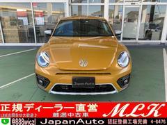 VW ザ・ビートルデューン 特別限定車 純正ナビ 専用18インチアルミ 1オナ