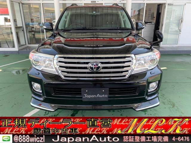 「トヨタ」「ランドクルーザー」「SUV・クロカン」「埼玉県」の中古車