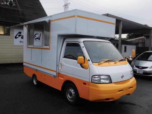 日産  キッチンカー 移動販売車
