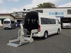 ハイエースコミューター車椅子固定装置付き Dタイプ 10人乗り