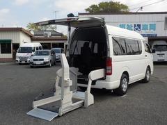 ハイエースバンウェルキャブBタイプ 車椅子リフト2基 キーレス