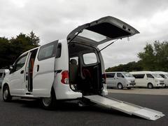 NV200バネットバンライフケアビークル チェアキャブ スロープタイプ 福祉車両 消費税非課税 5人+車いす1基 電動固定式 後退防止ベルト 夏タイヤ新品交換 オートステップ 手すり
