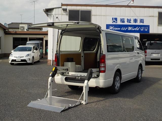 トヨタ ロングDX 商用リアリフト 昇降300kg キーレス ETC