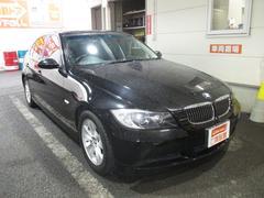 BMW323i ハイラインパッケージ 黒革シート シートヒーター