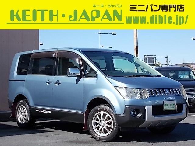 三菱 シャモニー 4WD 後席モニター マッドガード 両側電動ドア