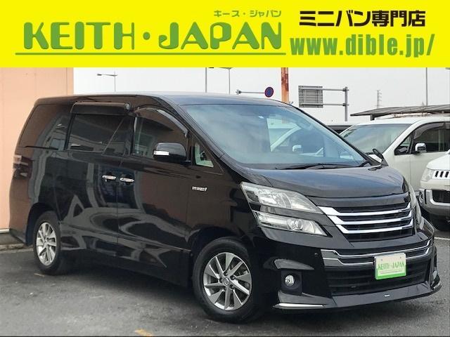 トヨタ ZR 7人乗 1オーナー禁煙 モデリスタエアロ バックカメラ
