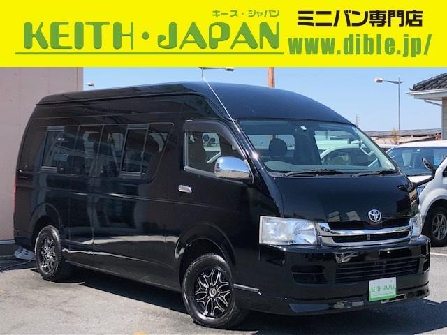 トヨタ グランドキャビン 4WD 電動スライドドア モデリスタエアロ