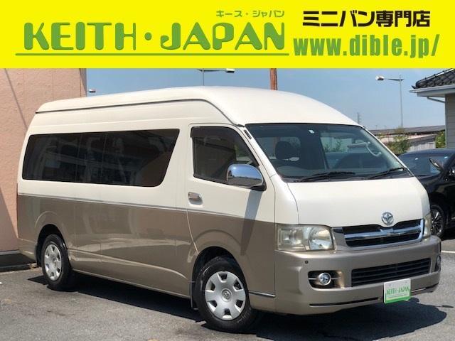 「トヨタ」「ハイエースワゴン」「ミニバン・ワンボックス」「埼玉県」の中古車