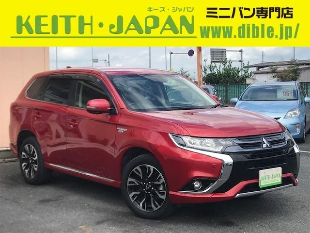 三菱 Gセーフティパッケージ 4WD レーダークルーズ FCM