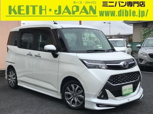 「トヨタ」「タンク」「ミニバン・ワンボックス」「埼玉県」の中古車