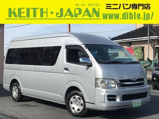 「トヨタ」「ハイエース」「ミニバン・ワンボックス」「埼玉県」の中古車