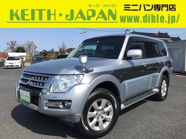 三菱 ロング エクシード 4WD オートクルーズ シートヒーター