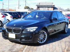 BMW750i Mスポーツパッケージ 全国1年保証 左H SR