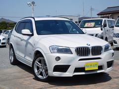 BMW X3xDrive 35i Mスポーツパッケージ 全国無料保証