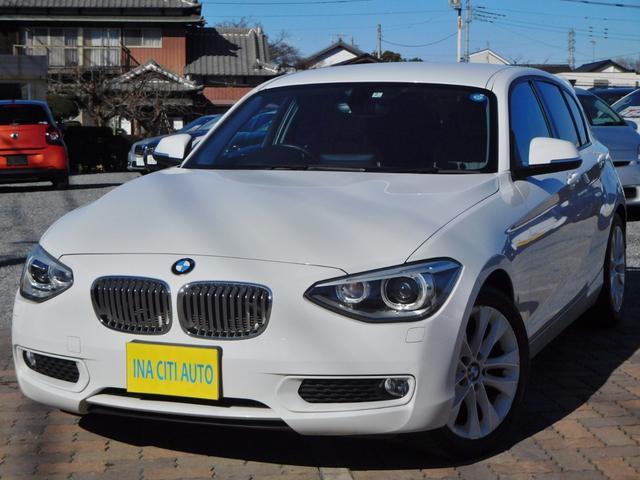 BMW 116i スタイル 全国保証 1オナ 地デジ D記7枚