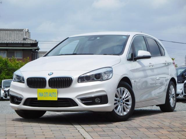 BMW 218iアクティブツアラー ラグジュアリー 全国保証 1オナ