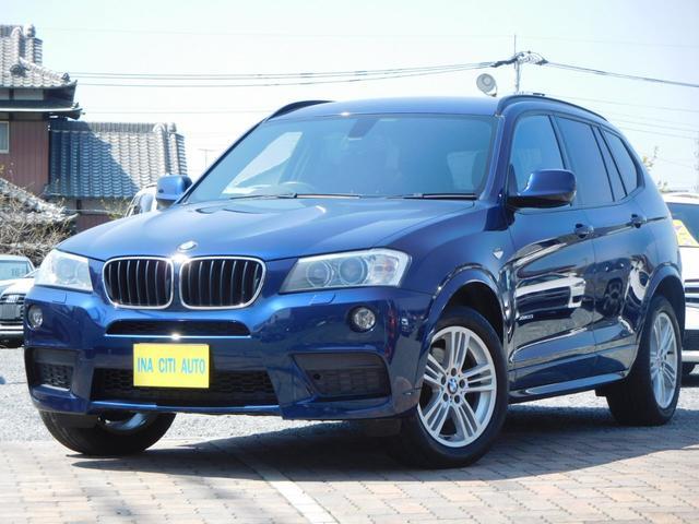 BMW X3 xDrive 20i 1オナ Mスポ 禁煙 黒革 純ナビ