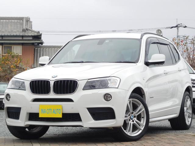 BMW X3 xDrive 28i Mスポーツパッケージ 全国保証 禁煙車 コンフォートアクセス サイド&バックカメラ ハーフレザーパワーシート HID ミラー一体型ETC 純ナビ 地デジ ブルートゥース ドラレコ 純正18AW