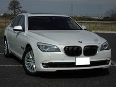BMW750iコンフォート 本革 SR ナビ 地デジ